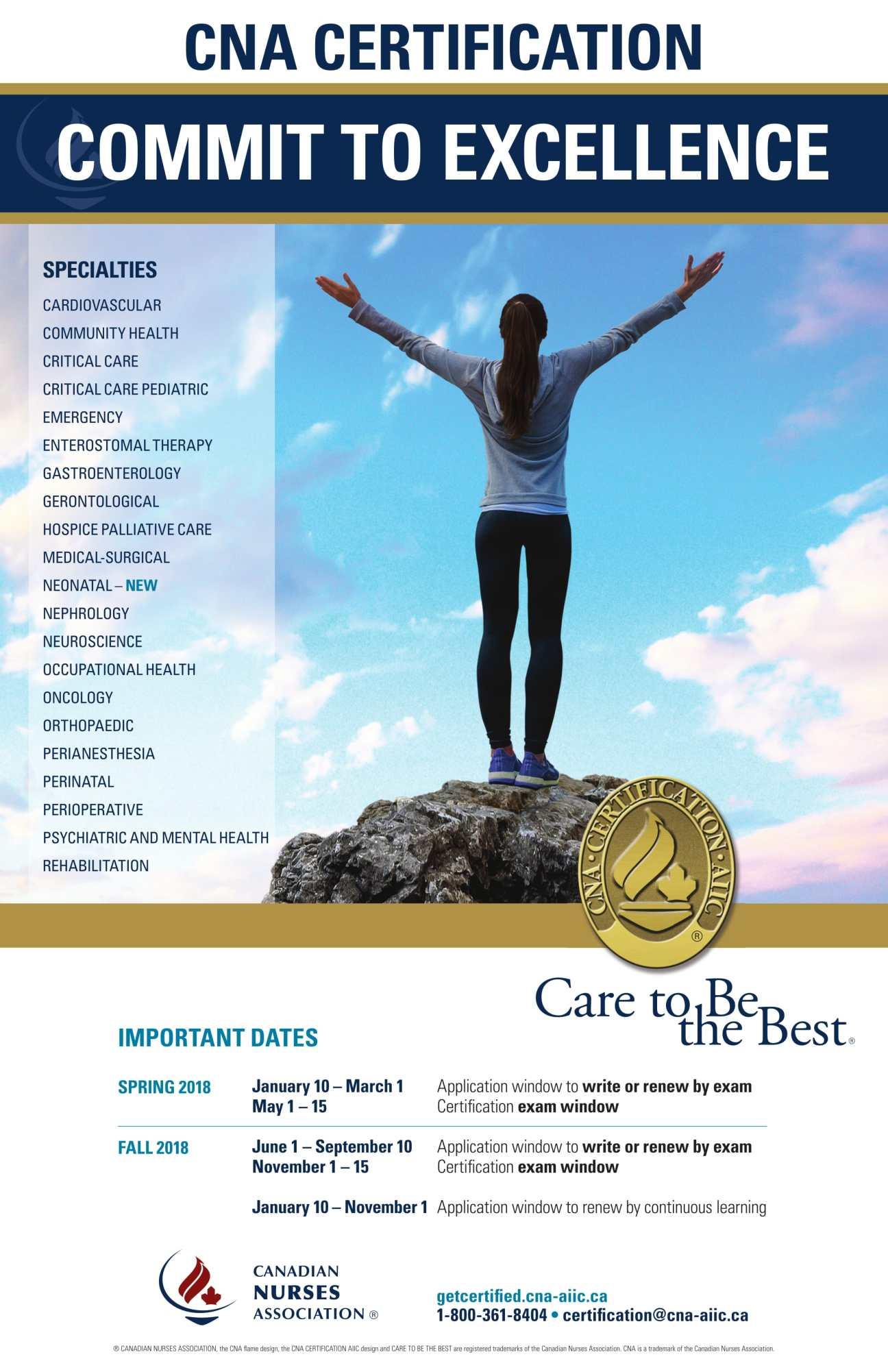 certification-poster-en-1